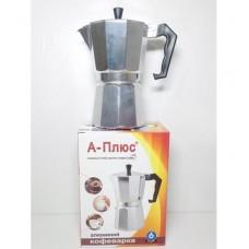 Кофеварка гейзерная 6 чашек алюминий