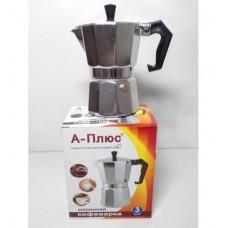 Кофеварка гейзерная 3 чашки алюминий