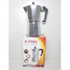 Кофеварка гейзерная алюминий 9 чашек